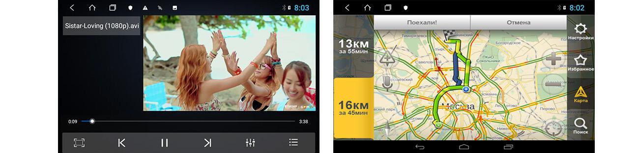 Wi-Fi и 4G модем в магнитоле Allwinner TS9